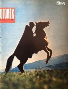 Журнал Огонек №50 декабрь 1969