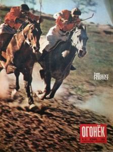 Журнал Огонек №51 декабрь 1959