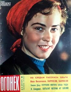Журнал Огонек №51 декабрь 1961
