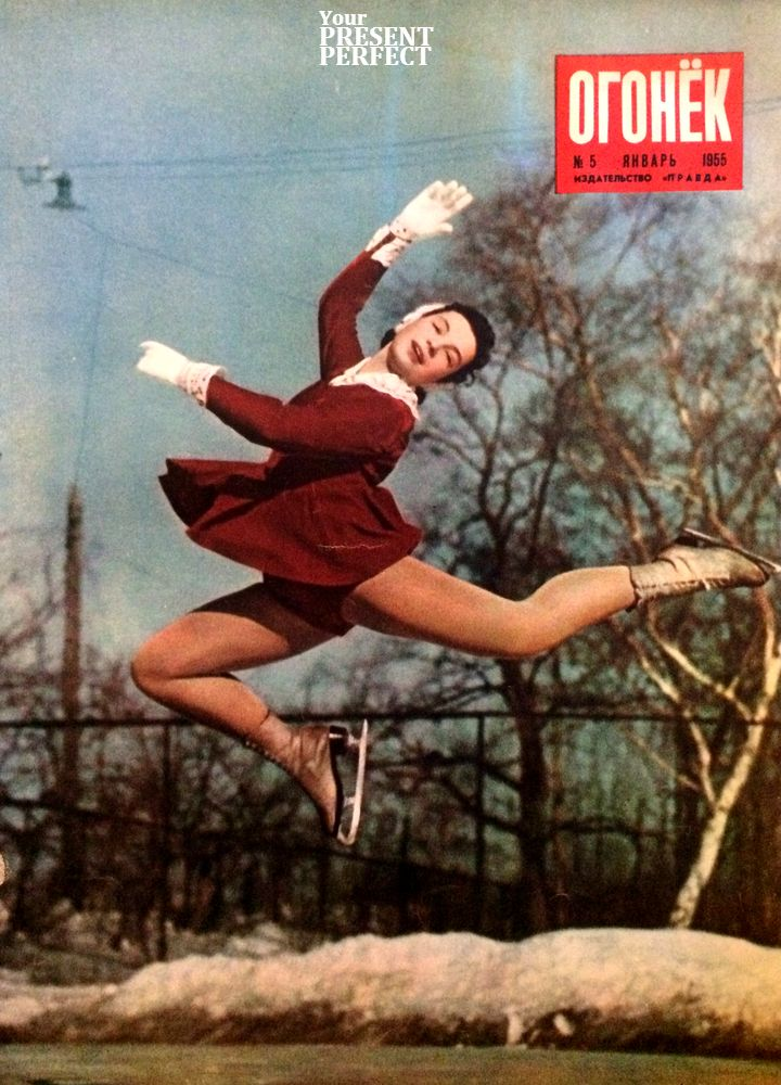 Журнал Огонек №5 январь 1955