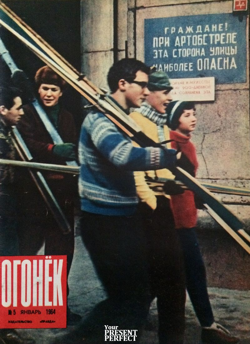 Журнал Огонек №5 январь 1964
