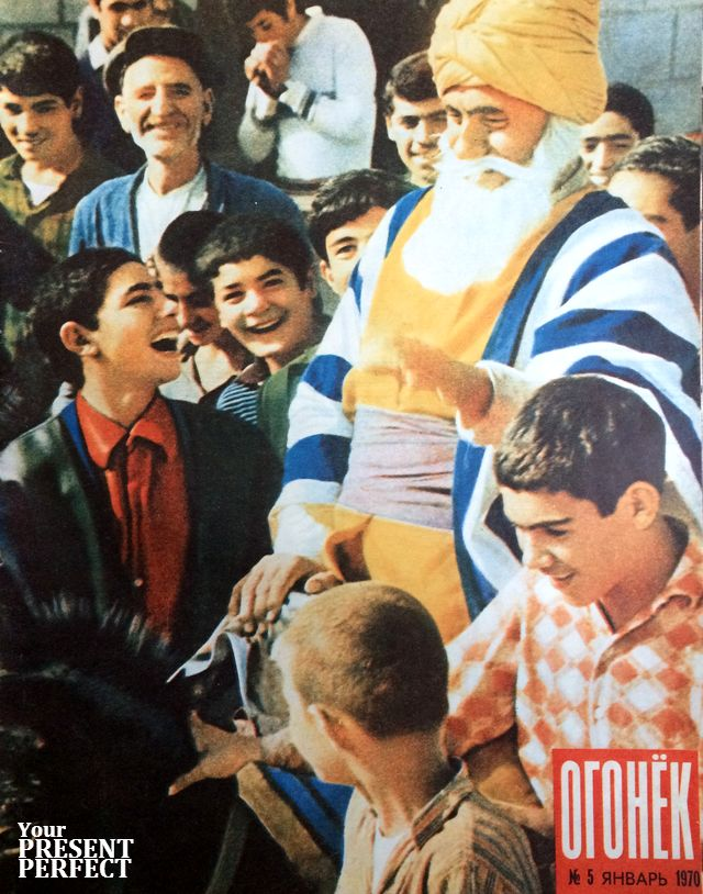 Журнал Огонек №5 январь 1970