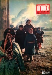 Журнал Огонек №6 февраль 1955