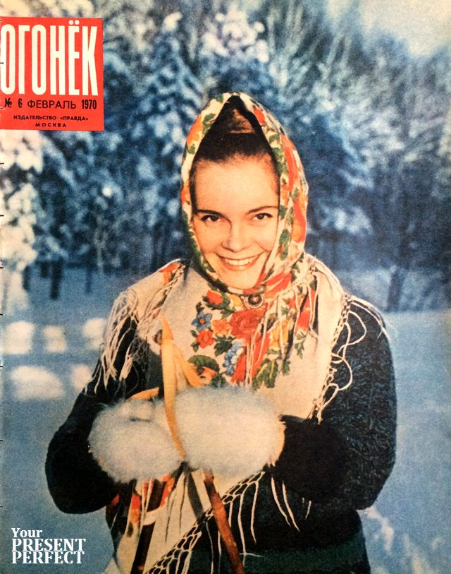 Журнал Огонек №6 февраль 1970
