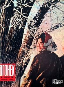 Журнал Огонек №7 февраль 1964