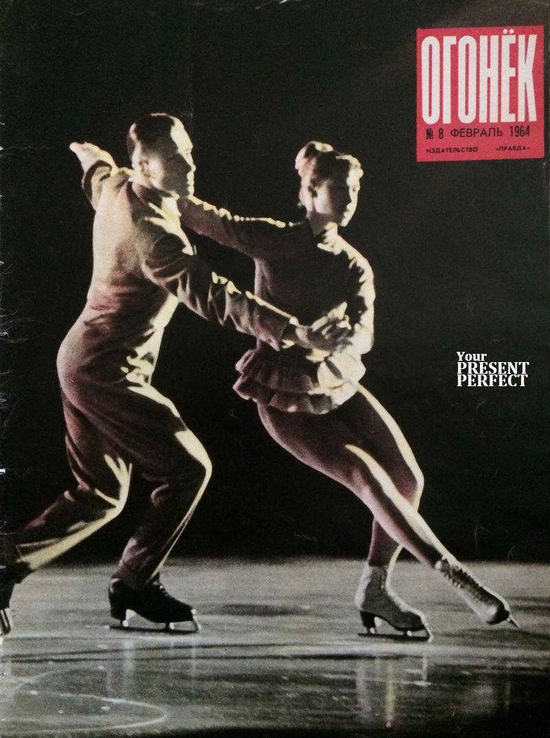 Журнал Огонек №8 февраль 1964