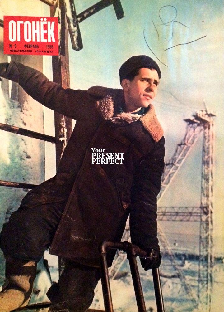 Журнал Огонек №9 февраль 1955