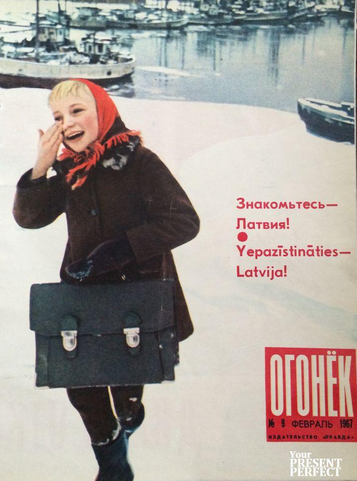 Журнал Огонек №9 февраль 1967