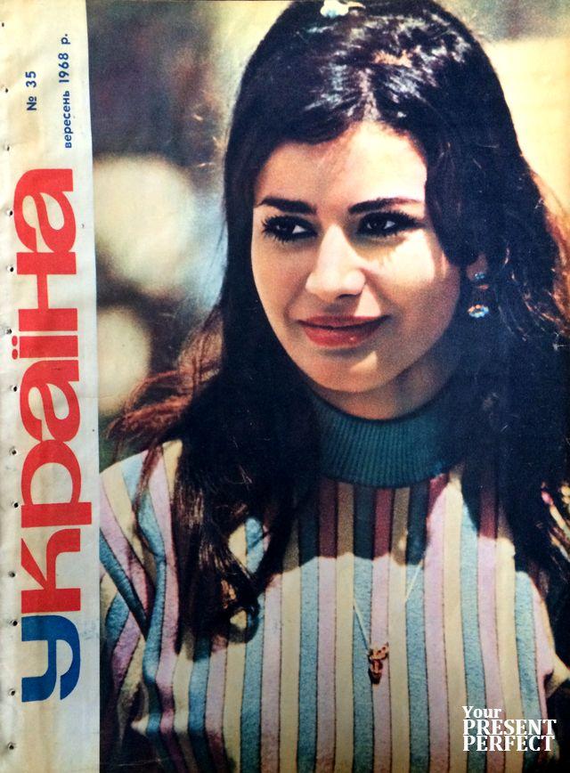 Журнал Украiна №35 1968