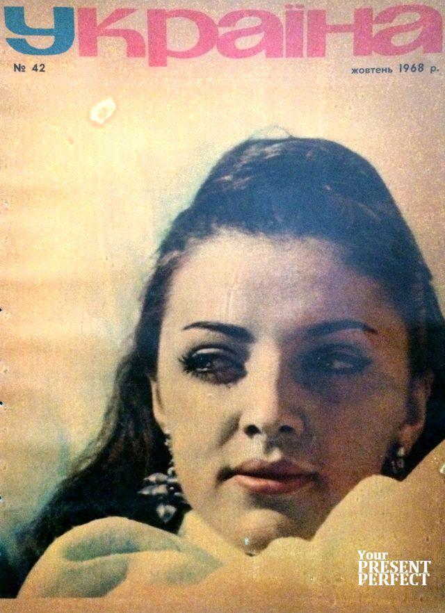 Журнал Украiна №42 1968