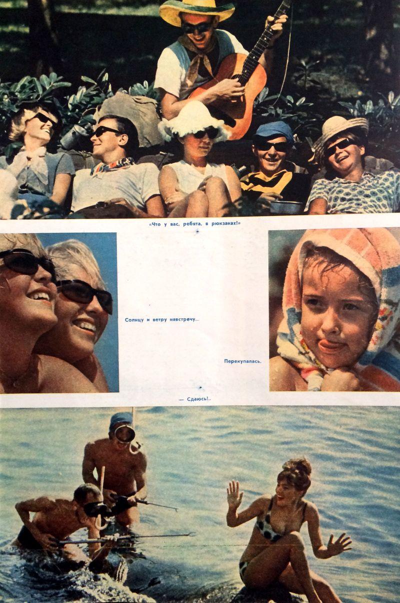 Фото 1967 год.