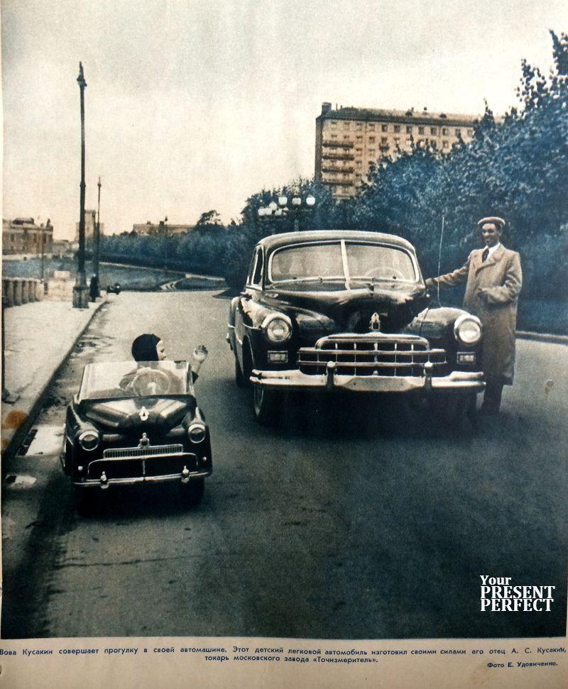 Фото СССР 1967 год. Журнал Огонек.