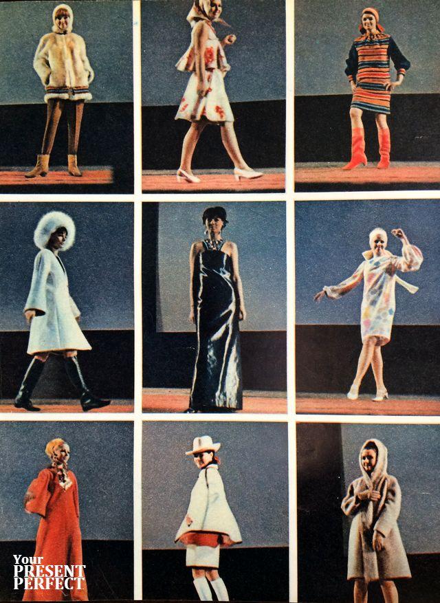 Мода 1967 год. Журнал Огонек