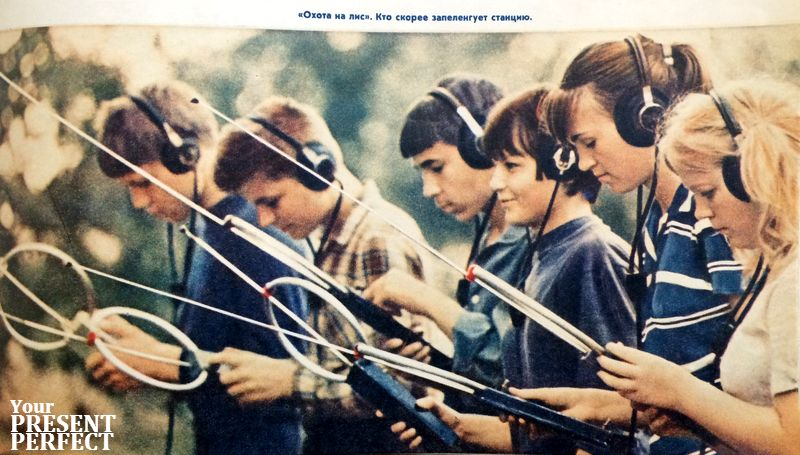 Фото 1967 г. Охота на лис. Журнал Огонек.