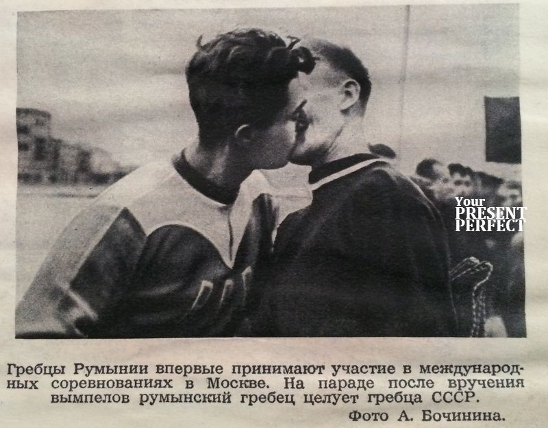 Фото 1953г. Журнал Огонек 1953.