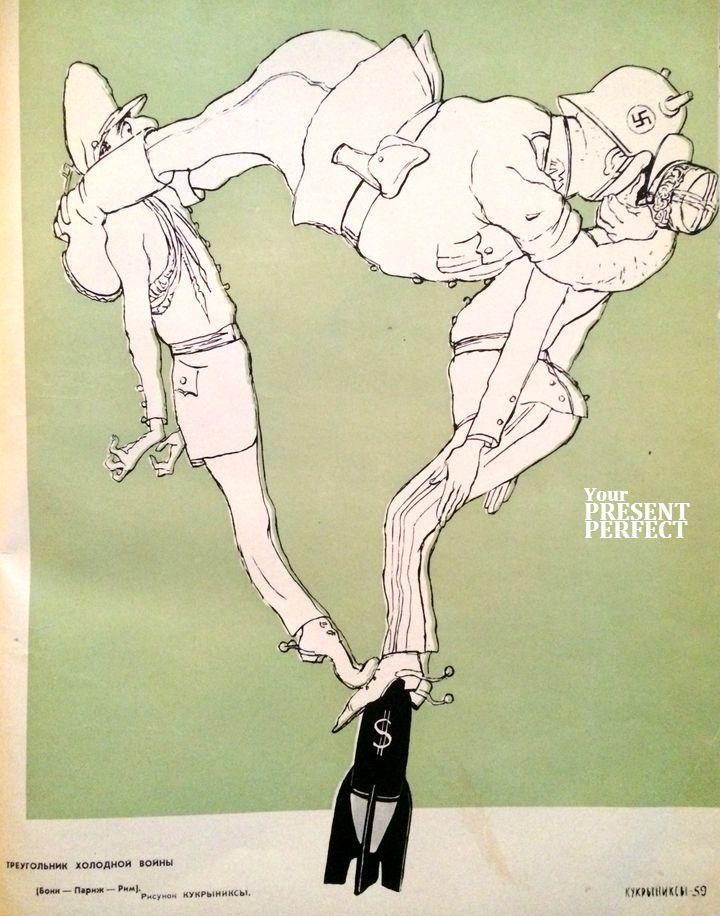 Кукрыниксы 1959 г. Журнал Огонек.