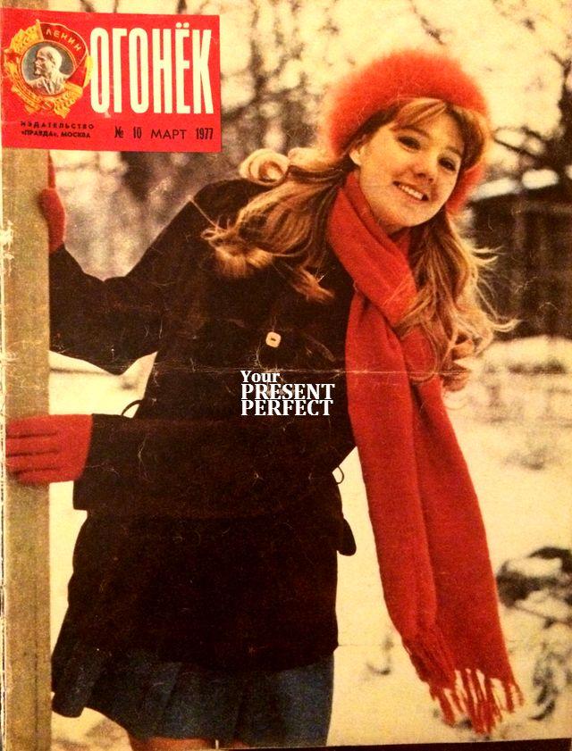 Журнал Огонек №10 март 1977