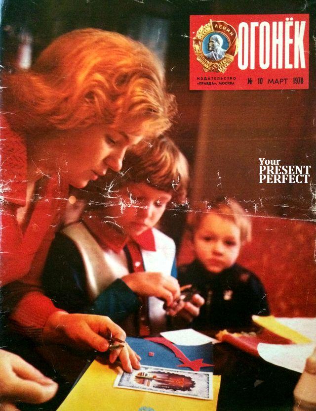 Журнал Огонек №10 март 1978