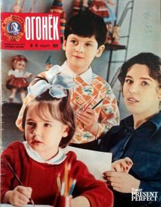 Журнал Огонек №10 март 1979