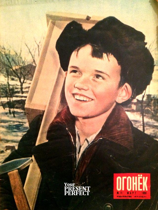 Журнал Огонек №11 март 1960