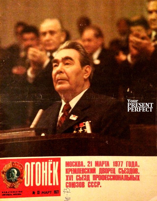 Журнал Огонек №13 март 1977