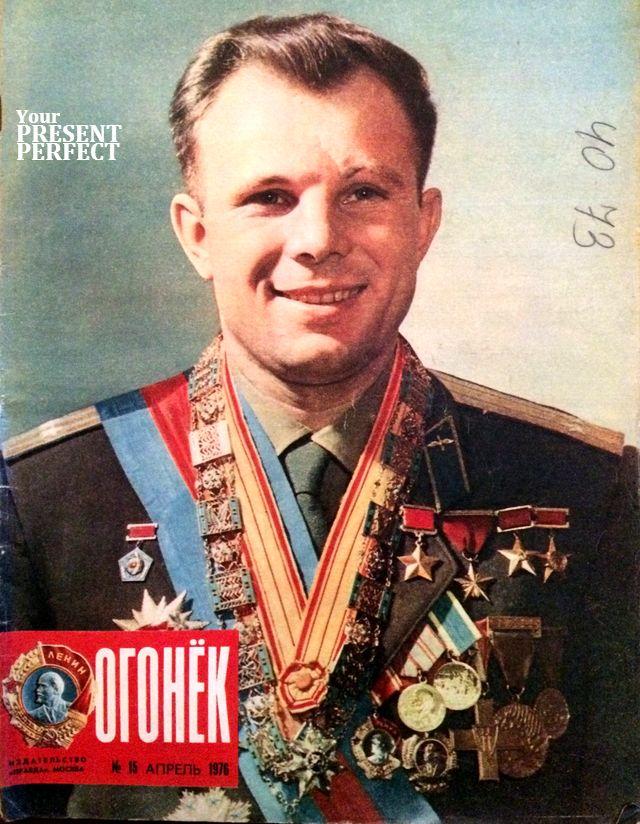 Журнал Огонек №15 апрель 1976