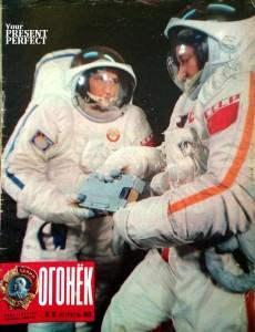 Журнал Огонек №15 апрель 1978
