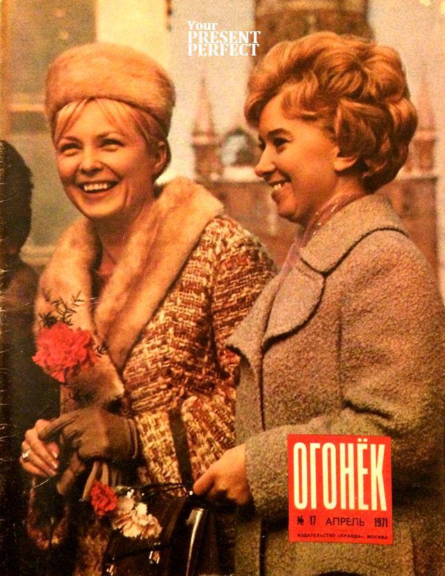Журнал Огонек №17 апрель 1971