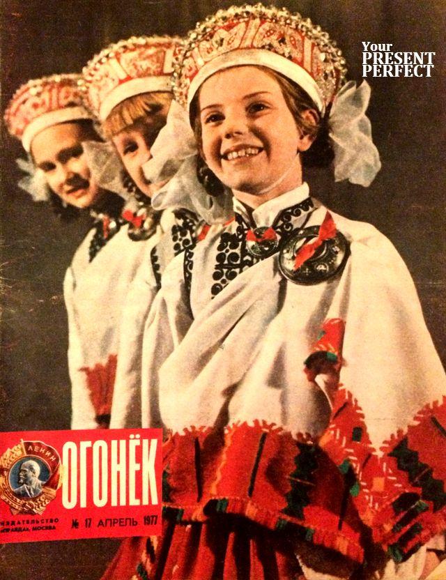 Журнал Огонек №17 апрель 1977