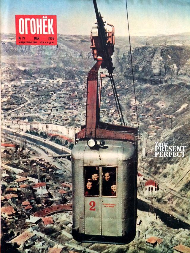 Журнал Огонек №19 май 1956