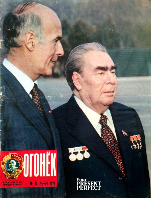 Журнал Огонек №19 май 1979