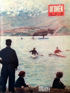 Журнал Огонек №21 май 1956