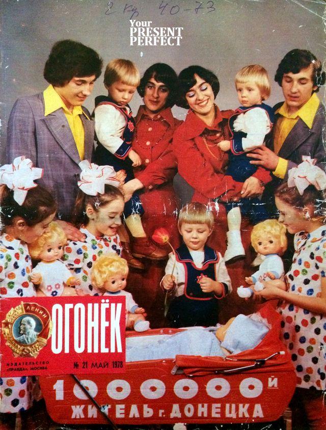 Журнал Огонек №21 май 1978