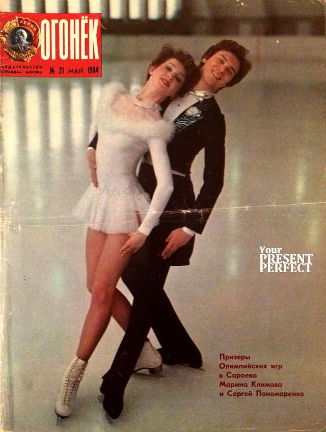 Журнал Огонек №21 май 1984