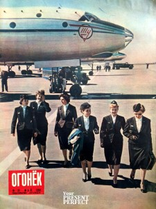 Журнал Огонек №22 май 1959