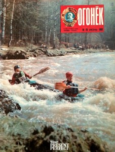 Журнал Огонек №23 июнь 1982