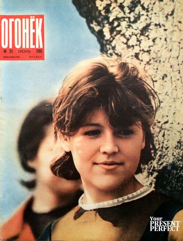 Журнал Огонек №24 июнь 1966