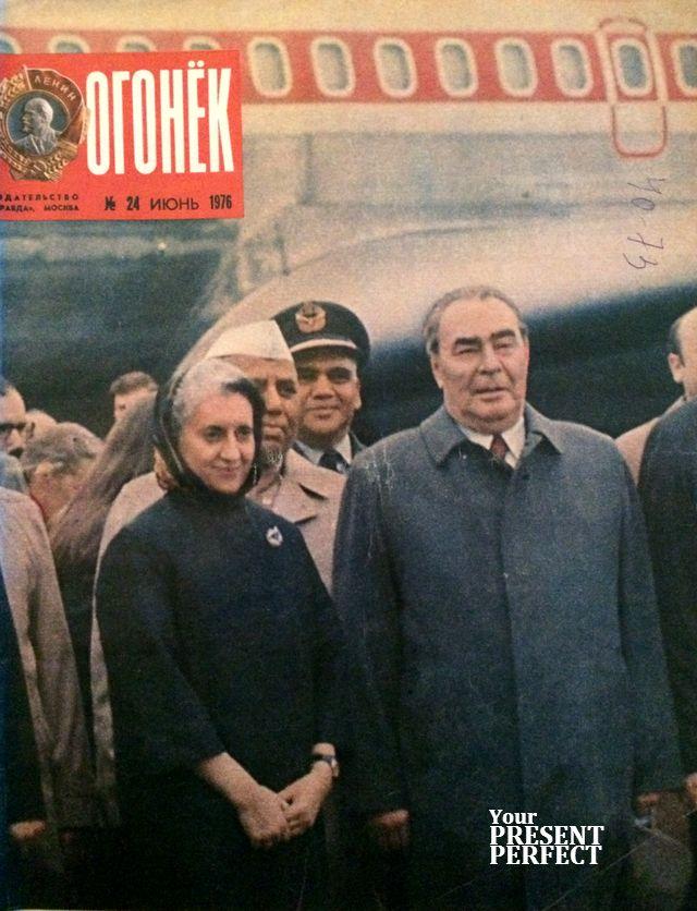 Журнал Огонек №24 июнь 1976