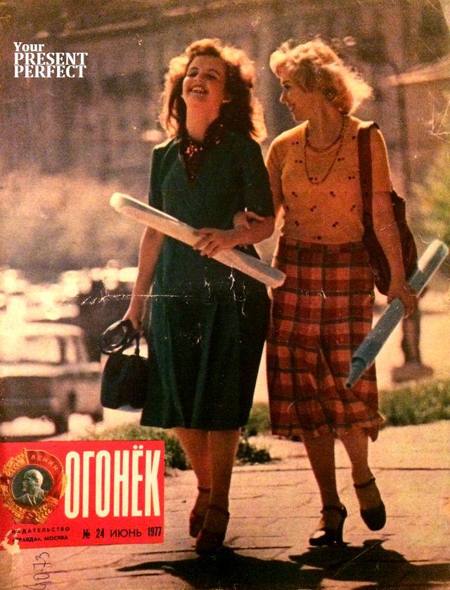 Журнал Огонек №24 июня 1977