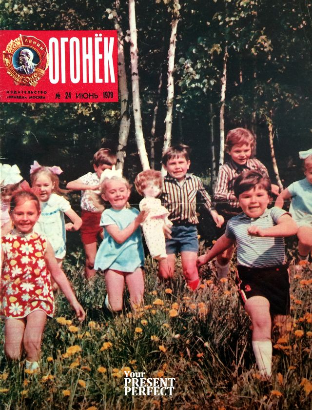 Журнал Огонек №24 июнь 1979