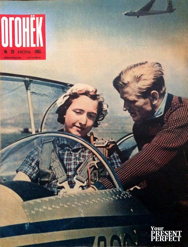 Журнал Огонек №25 июнь 1965