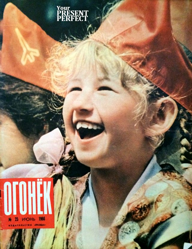 Журнал Огонек №25 июнь 1966