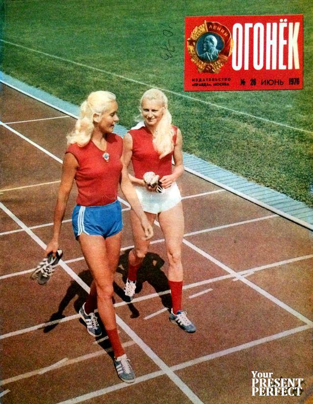 Журнал Огонек №26 июнь 1976