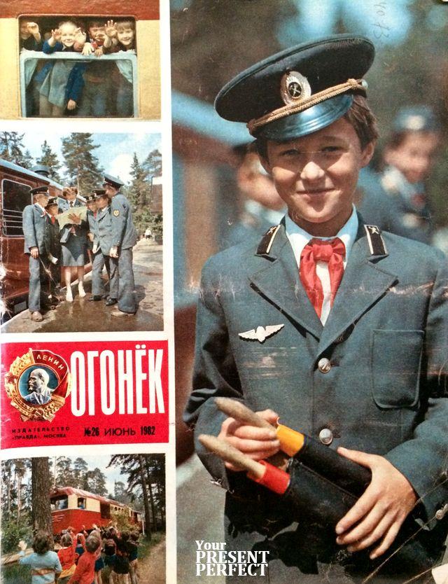 Журнал Огонек №26 июнь 1982