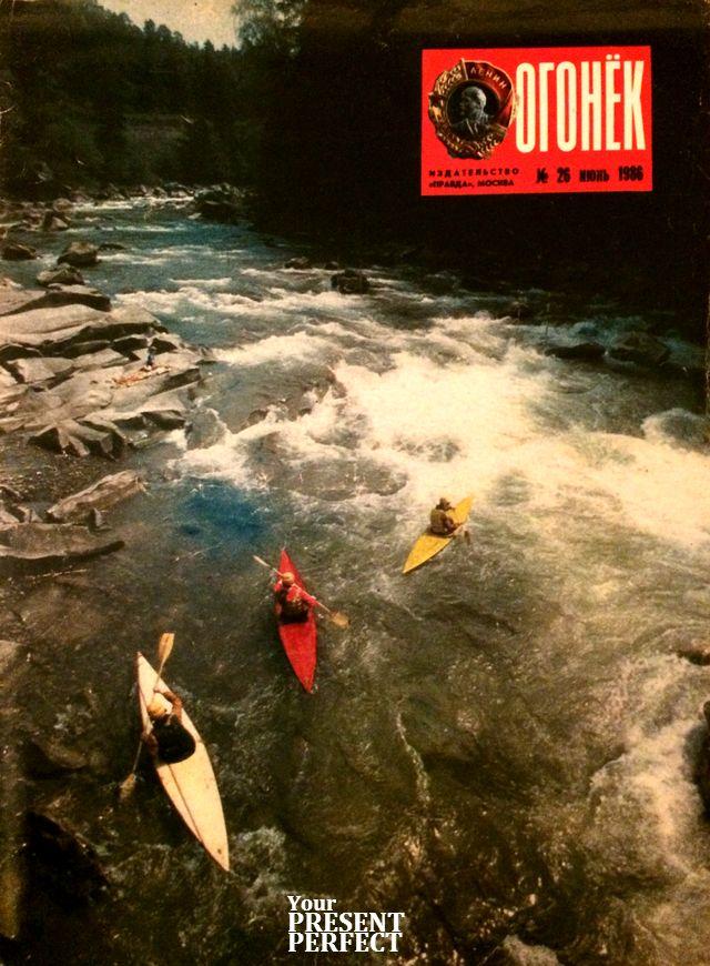 Журнал Огонек №26 июнь 1986