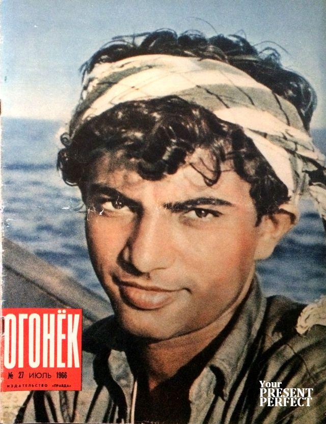 Журнал Огонек №27 июль 1966