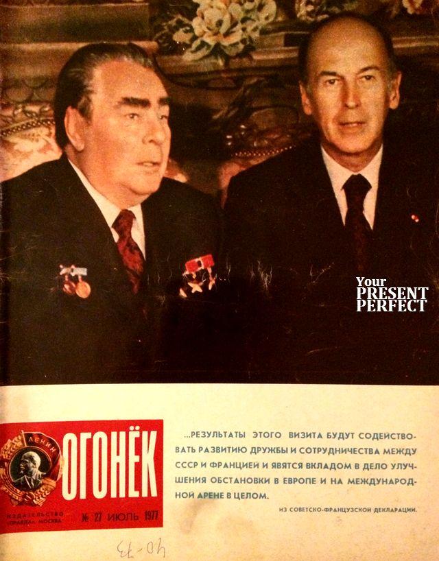 Журнал Огонек №27 июль 1977