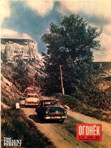 Журнал Огонек №28 июль 1955