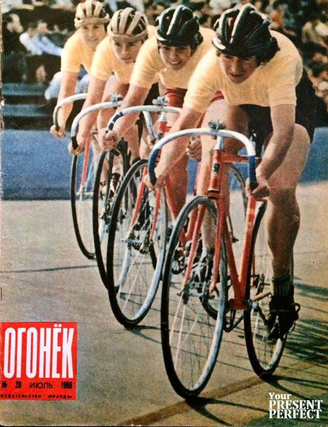 Журнал Огонек №28 июль 1966