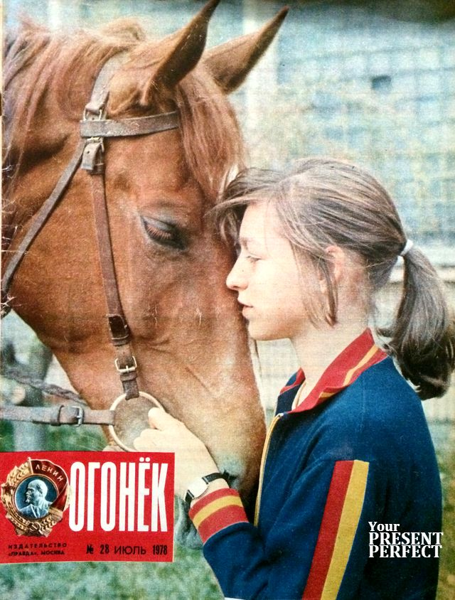 Журнал Огонек №28 июль 1978
